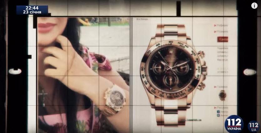 112_watch