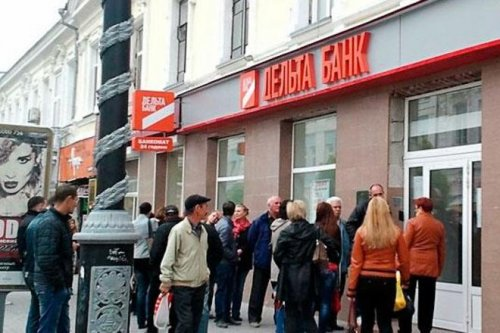 Delyta Bank_500x333