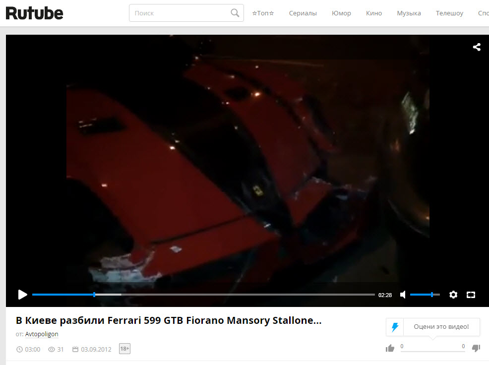 ferrari_crashed