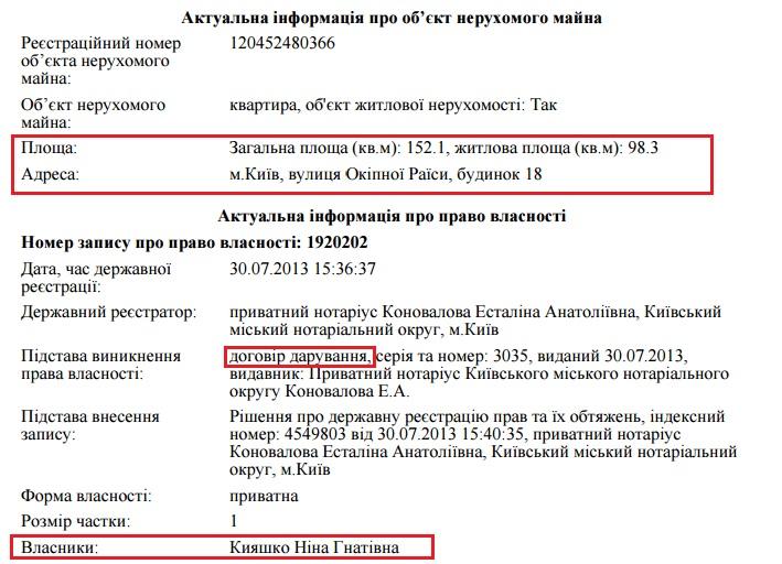 kiyashko12.jpg-crc=3887653942