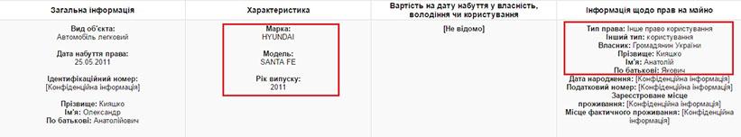 kiyashko14.jpg-crc=4092543067