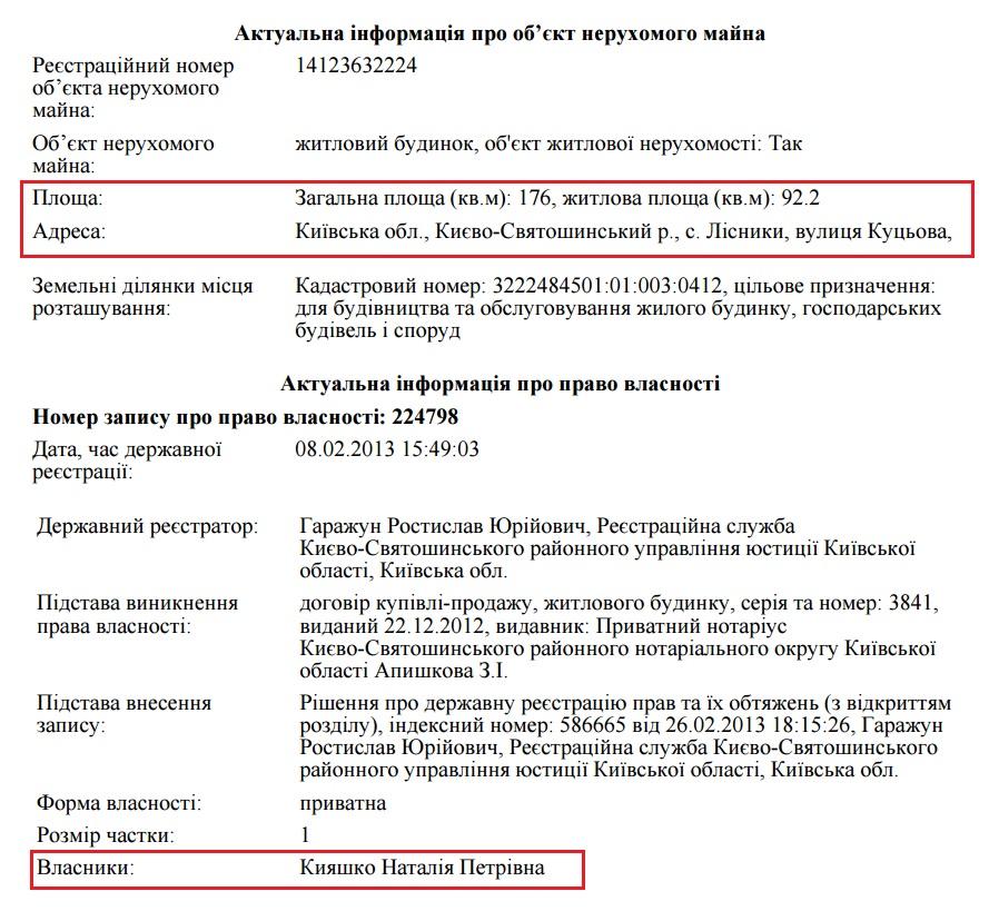 kiyashko6.jpg-crc=233560616