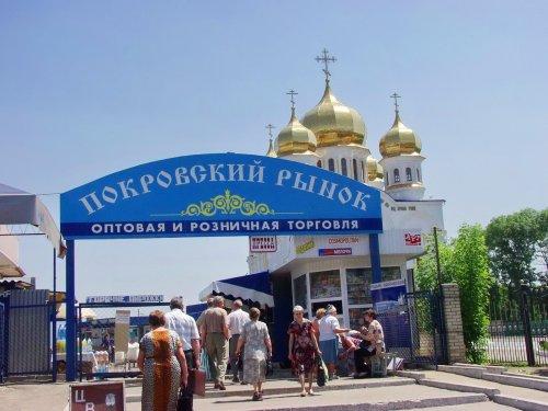 rynok-pokrovskij