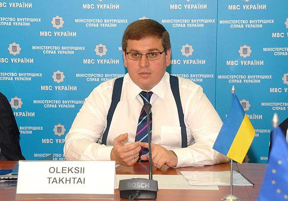 Алексей Тахтай. Фото: euam-ukraine.eu