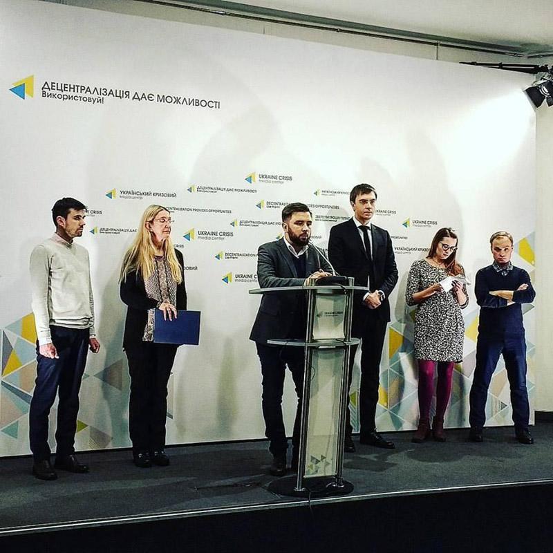sekretar-min-ukr-rehal1-13-12-2016
