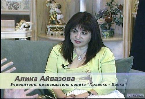 Алина Айвазова, 90-е