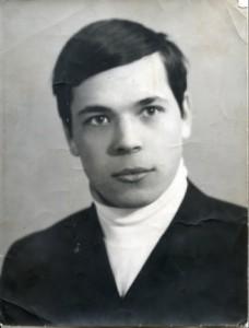 Геннадий Москаль в 60-х