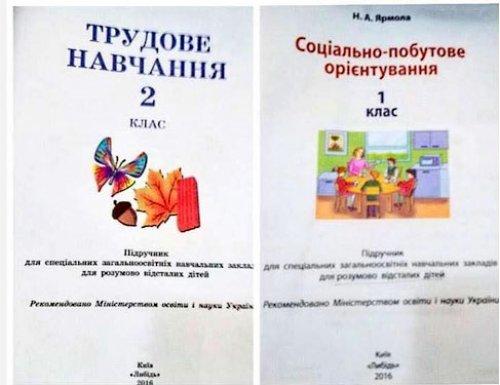 Учебник Гриневич
