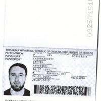 Хорватский паспорт Чернявского