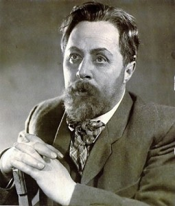 Яков Григорьевич Азимов