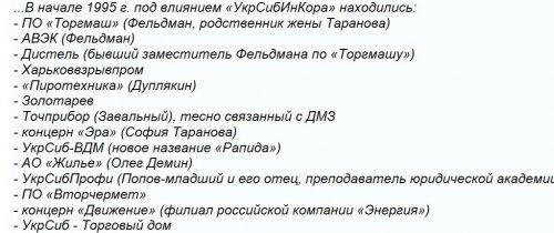 yaroslavskij1