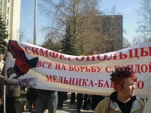 vybory-simferopol