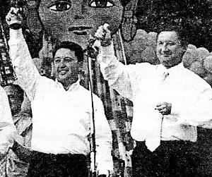 Александр Фельдман и Евгений Кушнарев, фото из старой прессы