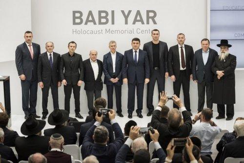 Павел Фукс (третий справа) в Киеве на открытии мемориала BABIYAR.ORG