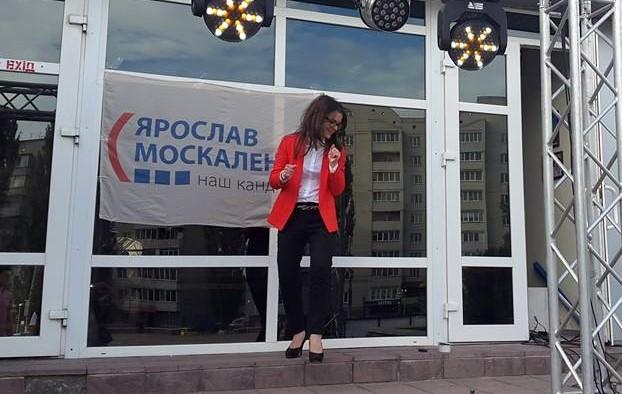 Галина Єрко