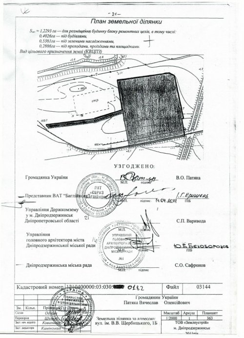 Пятака1