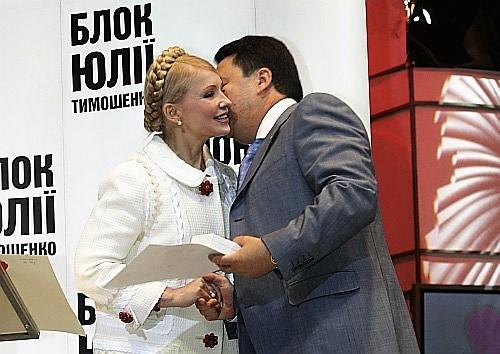 Тимошенко и Фельдман