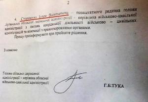 доктука конченый1