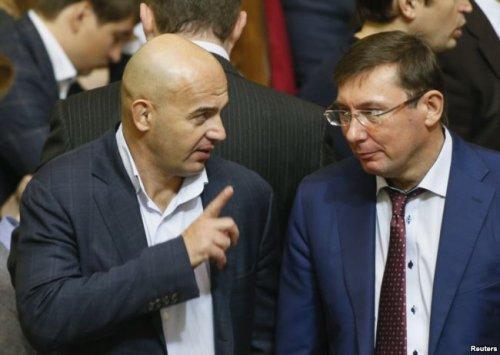 Народный депутат Игорь Кононенко и генеральный прокурор Юрий Луценко