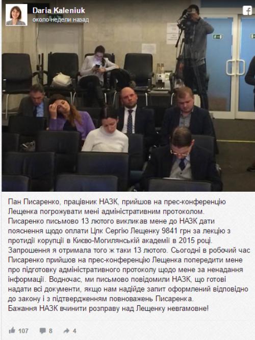 Bezyimyannyiy_500x665
