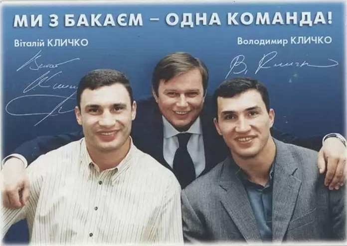 klichko_bakay