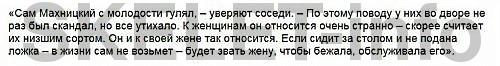 Махницкий1