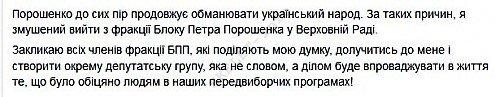 ФБ Куприя2