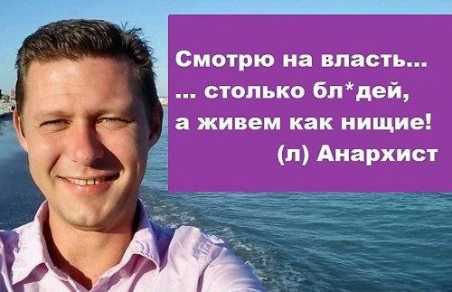 Валерия Лутковская. «Карманная» омбудсменша