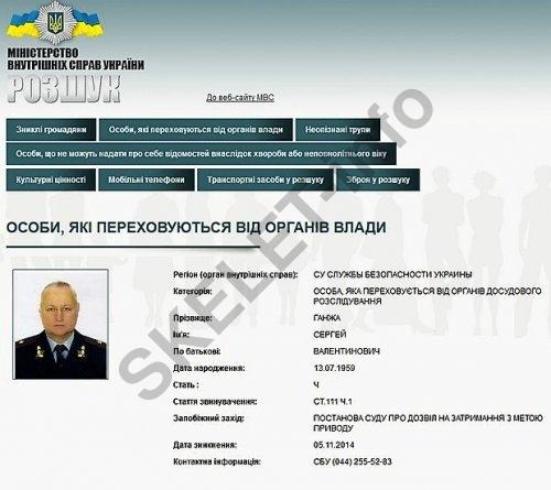 Сочинение по английскому праздник в россии
