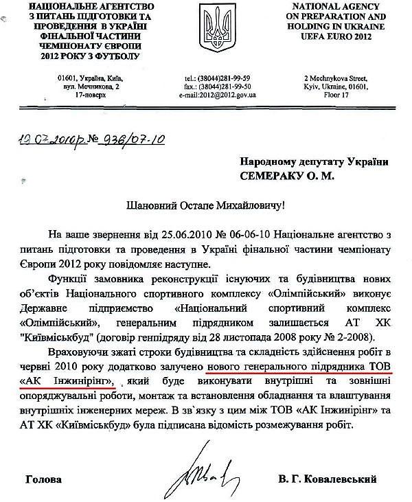 Борис Колесников: что мы забыли или не знали о донецком торгаше
