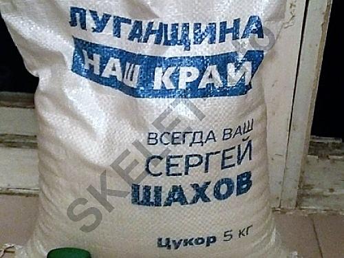Уряд втратив контроль над усім ринком українського продовольства. Ініціюємо перевірку ринку Антимонопольним комітетом, - Шахов - Цензор.НЕТ 1965