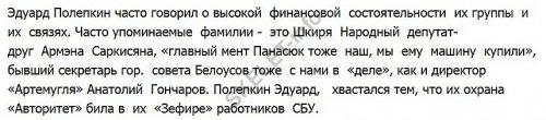 Саркисян