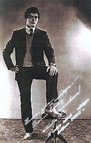 Евгений Червоненко в молодости