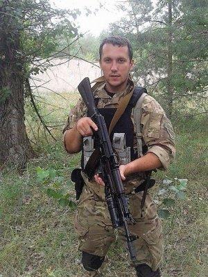 Линько батальон Шахтерск
