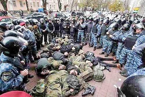 Марш УПА Билецкий