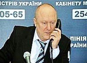 Александр Францишко