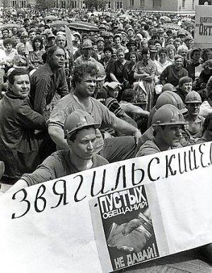 Звягильский забастовка шахтеров