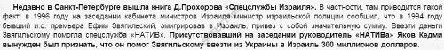 Грузинские воры в законе продолжают попытки оказывать влияние на криминогенную обстановку в Одесской области, - Головин - Цензор.НЕТ 368