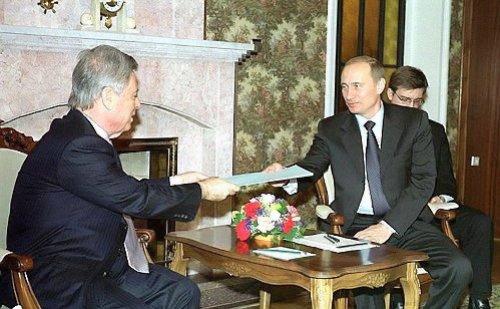 Хаддам Путин
