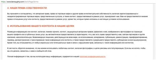 """10 500x193 - Максим Поляков работает в """"убыток"""" не просто так?"""
