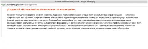 """8 500x166 - Максим Поляков работает в """"убыток"""" не просто так?"""