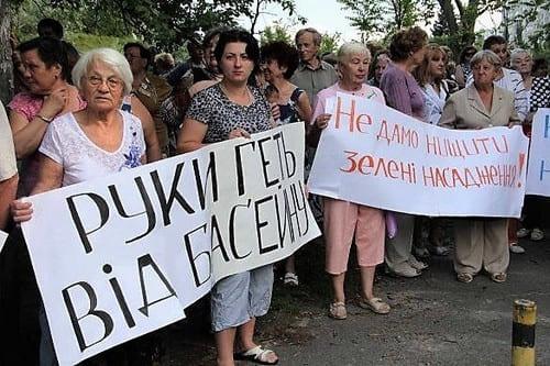 Андриевский забастовка
