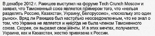 Ракишев