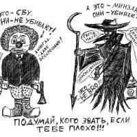 Минздох