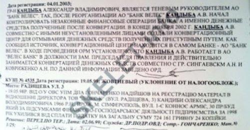 Bondarev.jpg