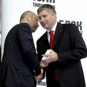 Турчинов Губский