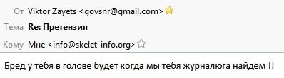 Виктор Заец
