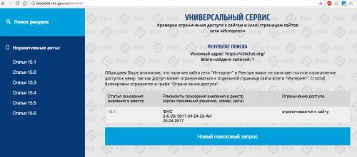 """%D0%B2%D1%83%D0%BB2 min - Максим Криппа: """"наша песня хороша..."""" или онлайн-казино, российские спонсоры и шпионаж"""