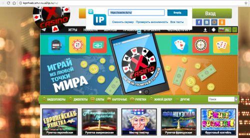 """%D0%B2%D1%83%D0%BB3 min - Максим Криппа: """"наша песня хороша..."""" или онлайн-казино, российские спонсоры и шпионаж"""