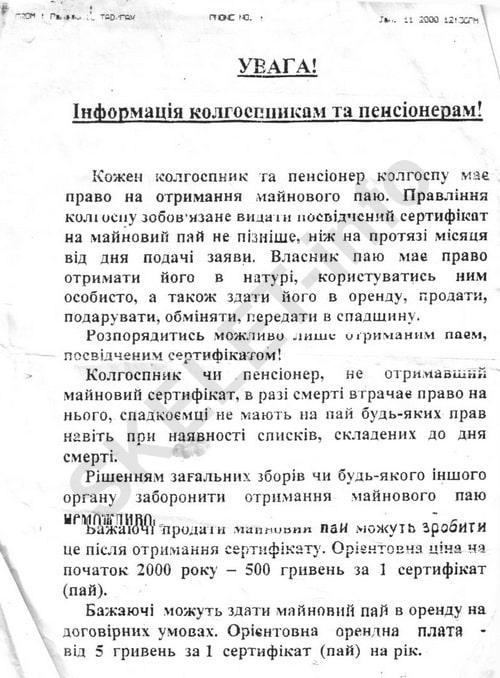 объява КОрнацкий
